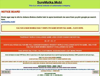 surematka.mobi screenshot