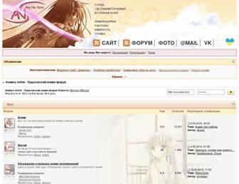11a75128767b1aa453f0451cb84404a2893e771d.jpg?uri=forum.anime.kharkov