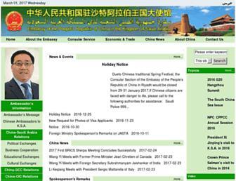 11a7f5c8762451f39dc62f03ac859a4fcc404683.jpg?uri=sa.china-embassy