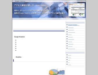 11be595eb8a6de6d1adf7673b8aaccc09f546277.jpg?uri=analytics.total-web