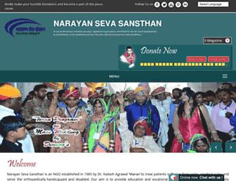 Thumbshot of Narayanseva.org