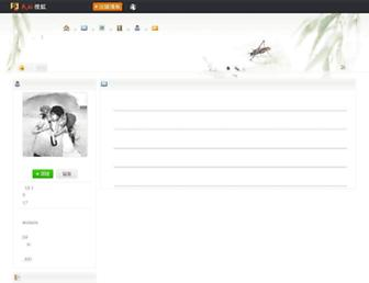 11dc367837014a48661a5934e390c19a86750387.jpg?uri=wulaxia.blog.sohu
