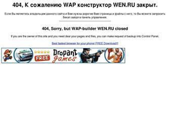 jokermerah.nab.su screenshot