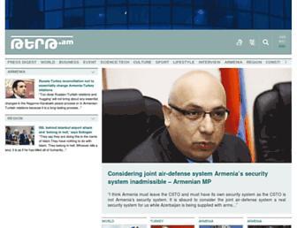 Main page screenshot of tert.am
