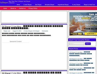rjshayari.com screenshot