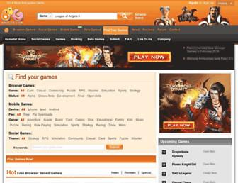 gamelist.bbgsite.com screenshot