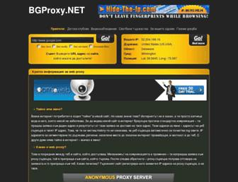 11fea5ce0dab083a494ea87a2f5605f32bc9fdcc.jpg?uri=bgproxy