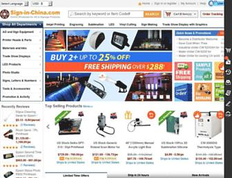 sign-in-china.com screenshot