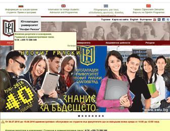 Main page screenshot of swu.bg