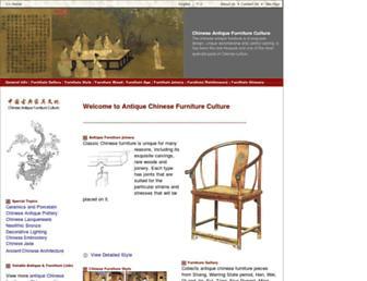 1231c2271a78a83ee4b32e07e7cc9d20f44c95e2.jpg?uri=antique-chinese-furnitures