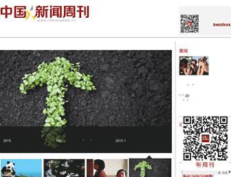 Main page screenshot of inewsweek.cn
