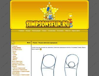 123bc47c31595d7ebf2237616f69c3642c71a745.jpg?uri=simpsonsfun
