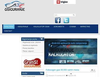 autoosiguranje.info screenshot