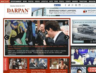 darpanmagazine.com screenshot
