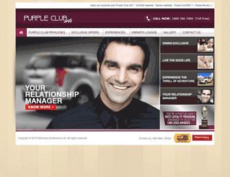 mahindrapurpleclub.com screenshot