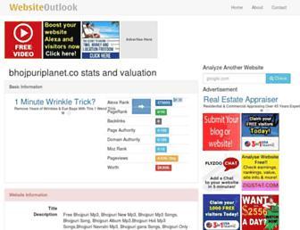 bhojpuriplanet.co.websiteoutlook.com screenshot