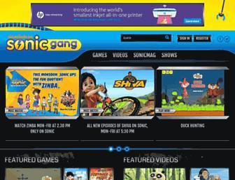 sonicgang.com screenshot