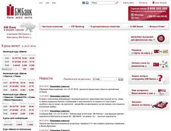 127a3904c12d26fe87c5e12712ae9cc4a22d62d0.jpg?uri=bmbank.com