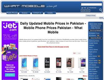 whatmobile.com.pk screenshot