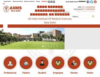 aiims.edu screenshot