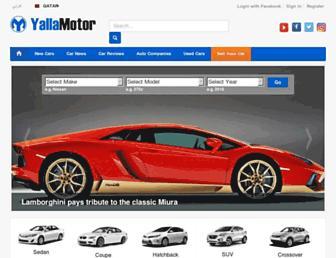 qatar.yallamotor.com screenshot
