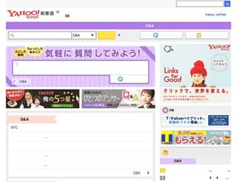 12b84359d69a903ae9601b76b7b028400676863f.jpg?uri=note.chiebukuro.yahoo.co