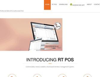 rtpos.com screenshot