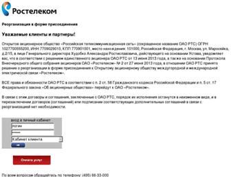 12c54b38e16931c79c782cfd911bb9c663f7dd11.jpg?uri=rosnet