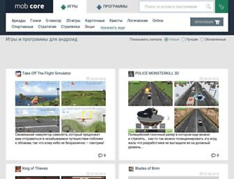mob-core.com screenshot