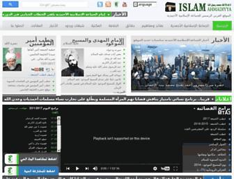 12cde6f0cb06bd8b24373754faaeb03e31b841d3.jpg?uri=islamahmadiyya