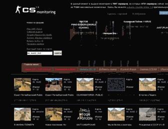 12f236642aceb4baa52ce2a7097077ae5df8d7fd.jpg?uri=cs-monitoring
