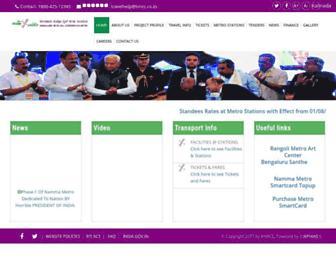 english.bmrc.co.in screenshot