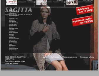 131de803488e9b2af5dde1cddaec04f715f9a331.jpg?uri=sagitta-stk