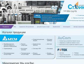 deltronics.ru screenshot