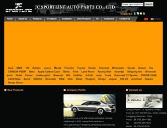jcsportline.net screenshot