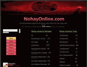 nohayonline.com screenshot