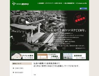 Thumbshot of Takeyari-tex.co.jp