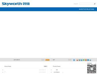136cc5032fcf5265ced85cf340e0ca7202d9911a.jpg?uri=skyworth