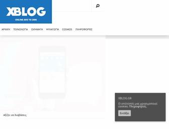 Main page screenshot of xblog.gr