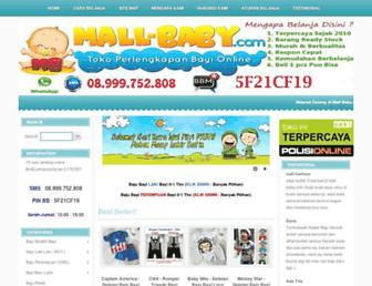 mall-baby.com screenshot
