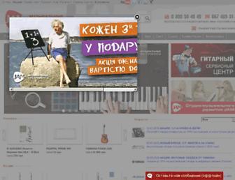 1381dc176b02b8500e783ef1aed74add55f02ce9.jpg?uri=jam-music.com