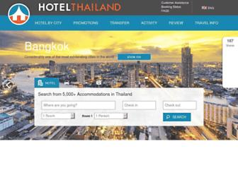 1394f807670046e3cc7656943ea793495495b2fc.jpg?uri=hotelthailand