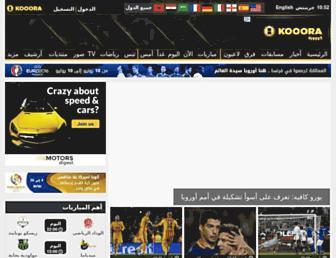 kooora.com screenshot