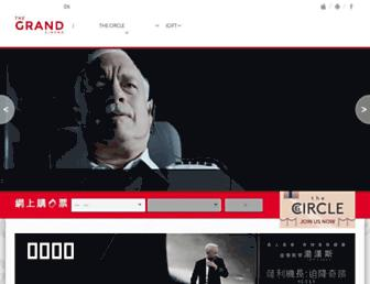 Main page screenshot of thegrandcinema.com.hk