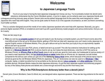 japaneselanguagetools.com screenshot