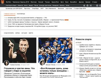 Thumbshot of Championat.ru