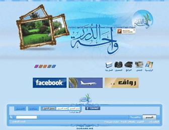dorarr.ws screenshot
