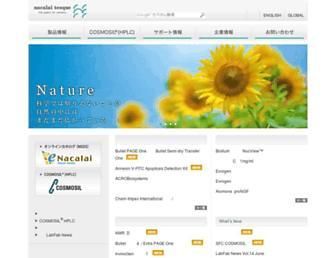 nacalai.co.jp screenshot
