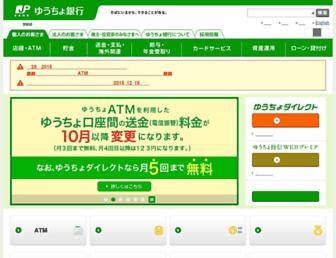 1423b0ad7a040c3cded191539d777765d9eda5fb.jpg?uri=jp-bank.japanpost