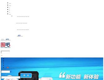 143d4be4653913c1fd5e77cae3cf6c4ef83c6919.jpg?uri=main.mapbar